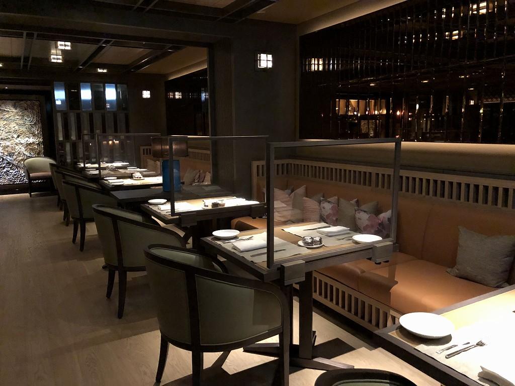 HOTEL THE MITSUI KYOTOのFORNIのパーティション