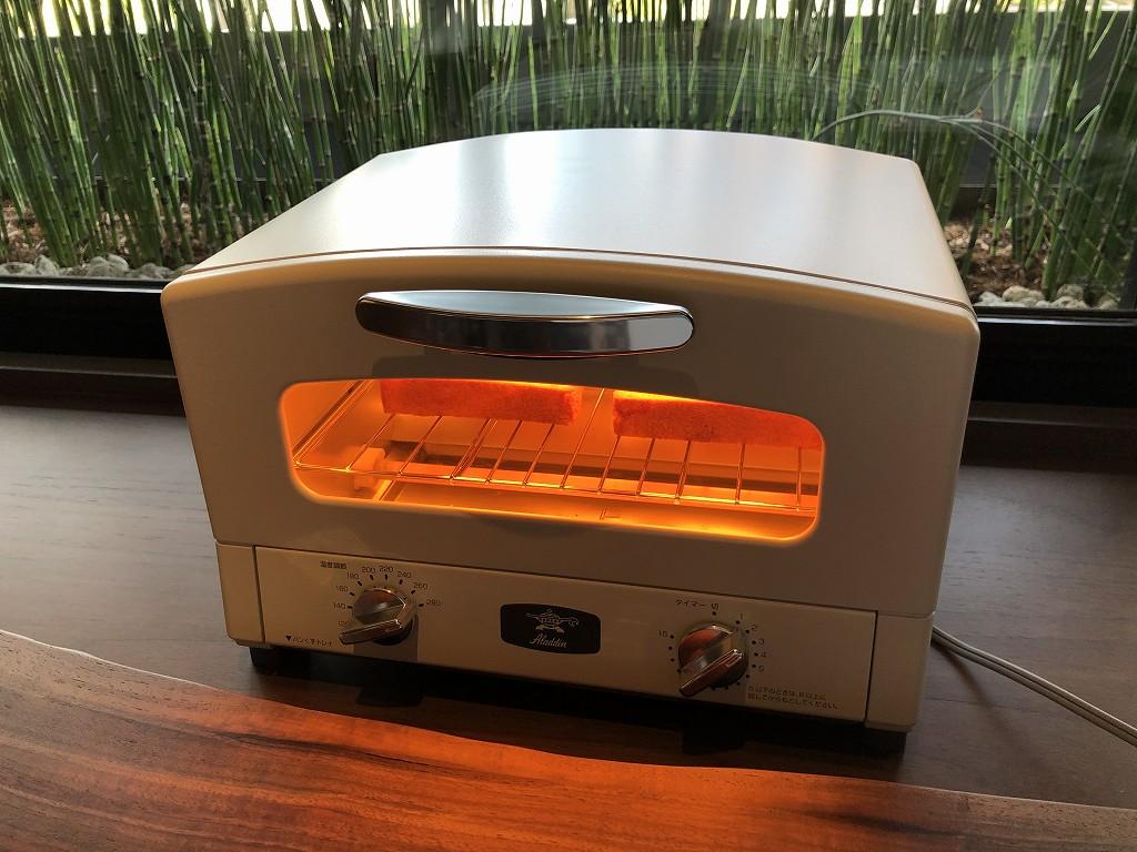 HOTEL THE MITSUI KYOTOのデラックススイートルームのトースター