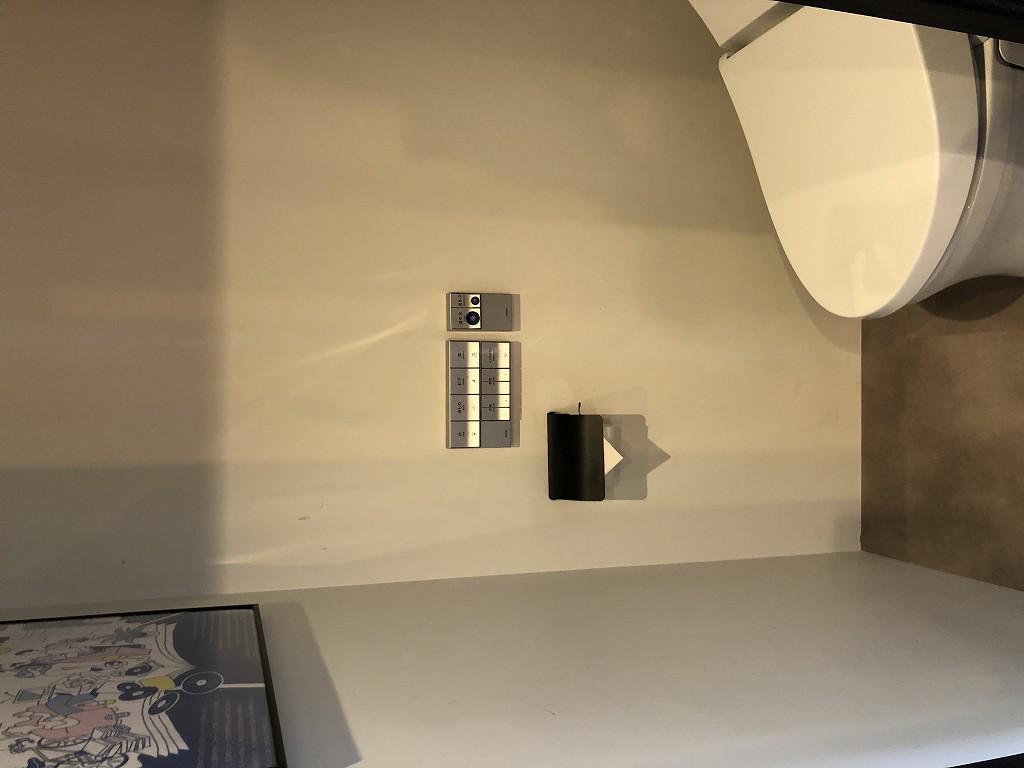 illi Shimokitazawaの301号室のトイレ