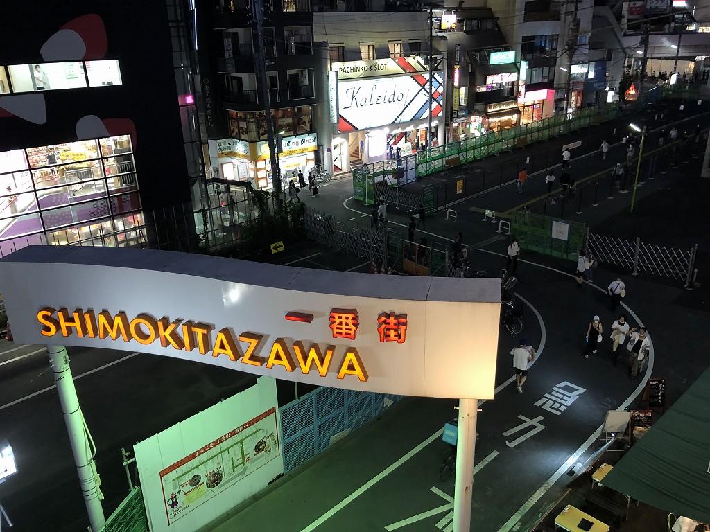 illi Shimokitazawaの301号室から下北沢一番街の看板