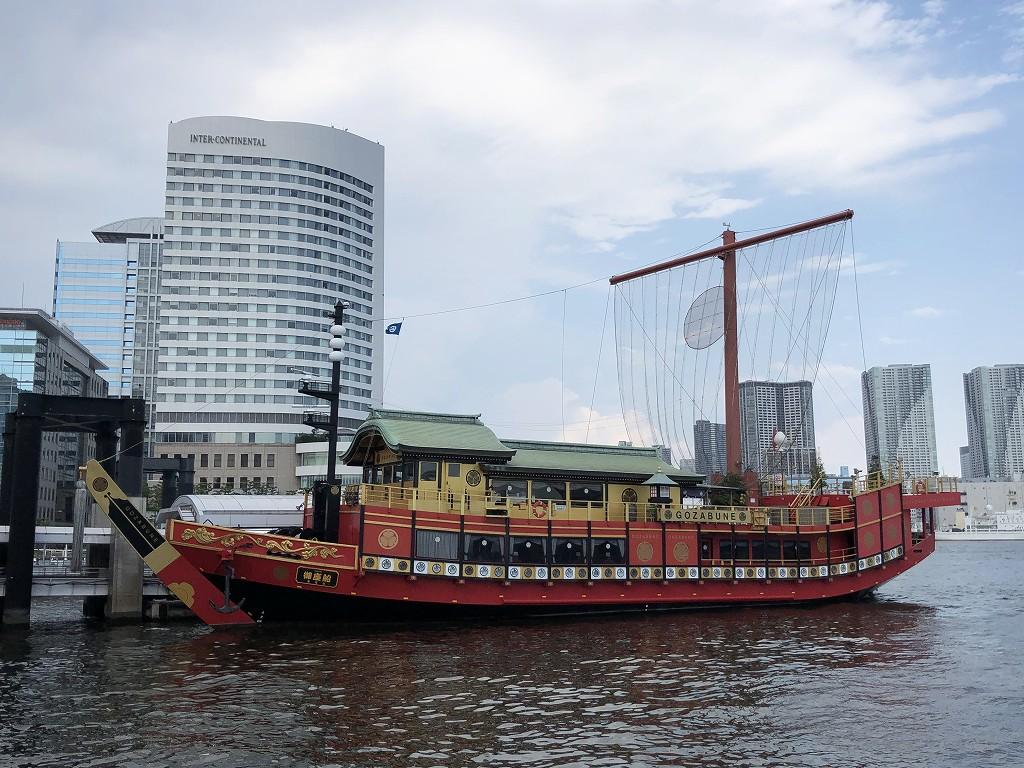 東京湾クルーズ船「安宅丸」(あたけまる)