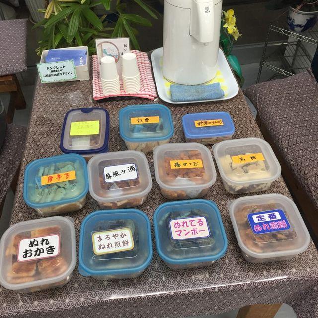 イシガミぬれ煎餅の試食2