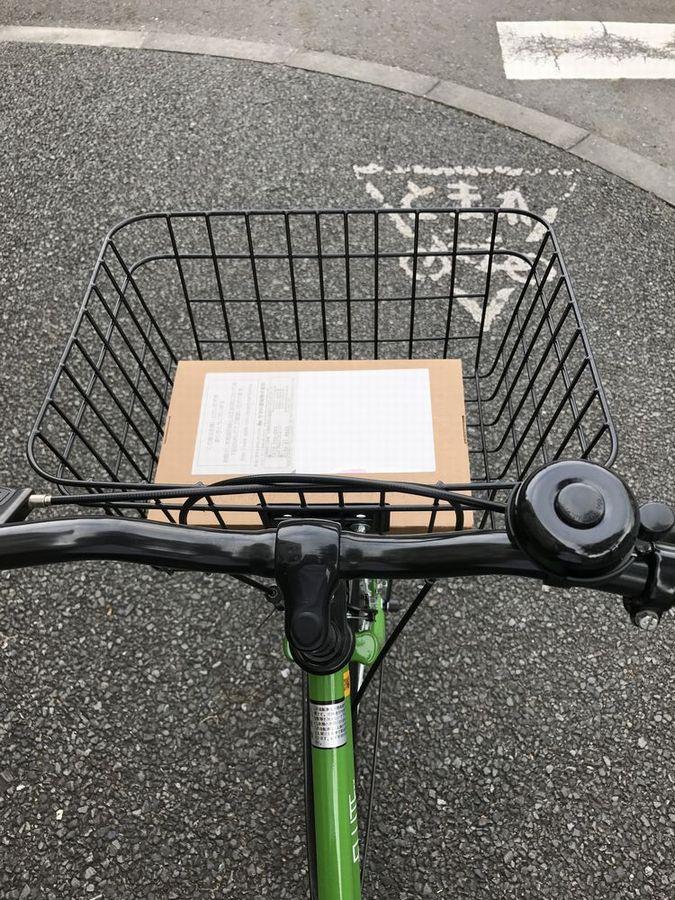 自転車で最寄りのヤマト運輸営業所へ