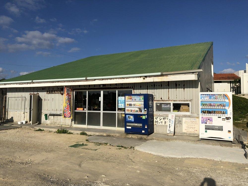 宮古島の渡口の浜の売店1
