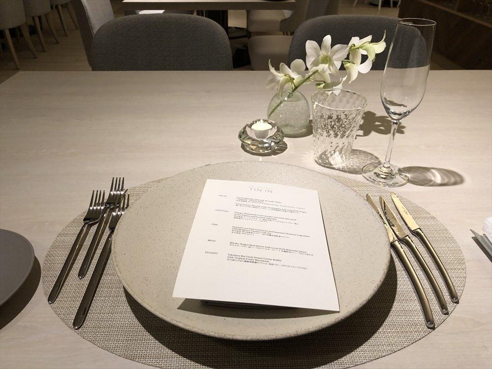 イラフSUIラグジュアリーコレクションホテル沖縄宮古のレストラン「TIN'IN」1