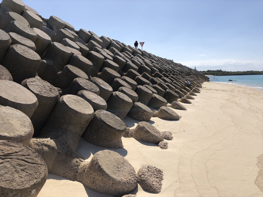 下地島の17ENDのテトラポッド