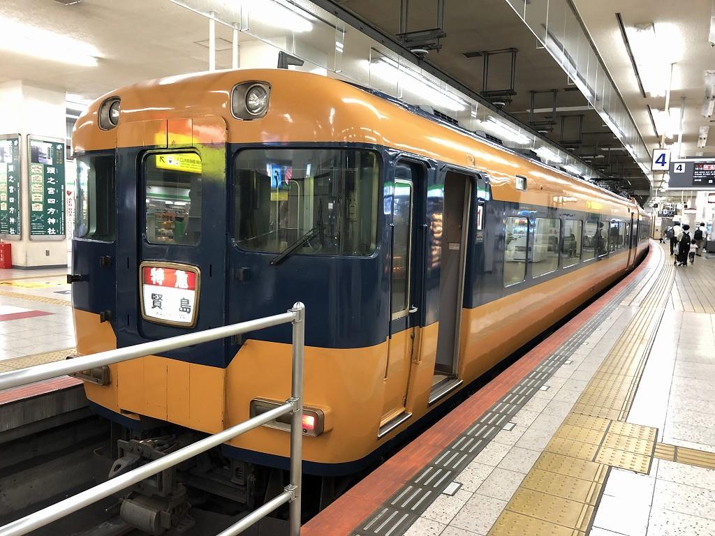 近鉄名古屋駅の賢島行きの特急