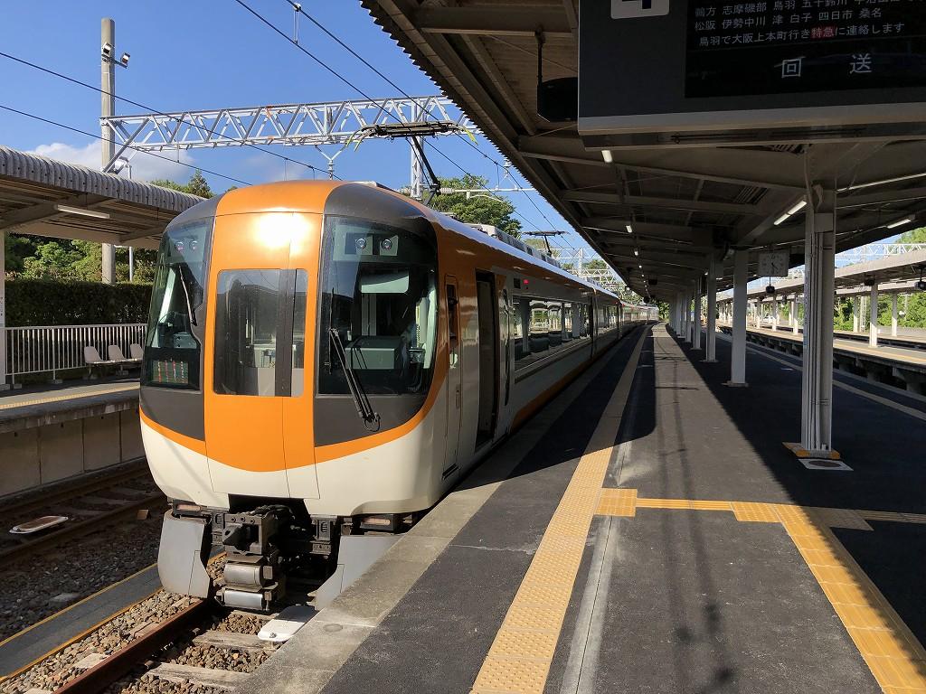 賢島から名古屋行きの特急
