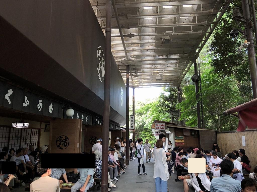 赤福内宮前支店2