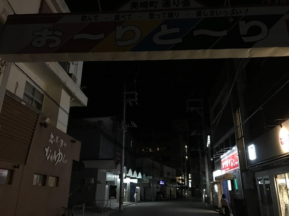 石垣島の美崎町