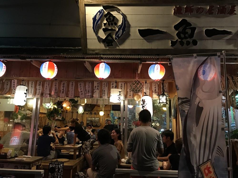 石垣島の一魚一会