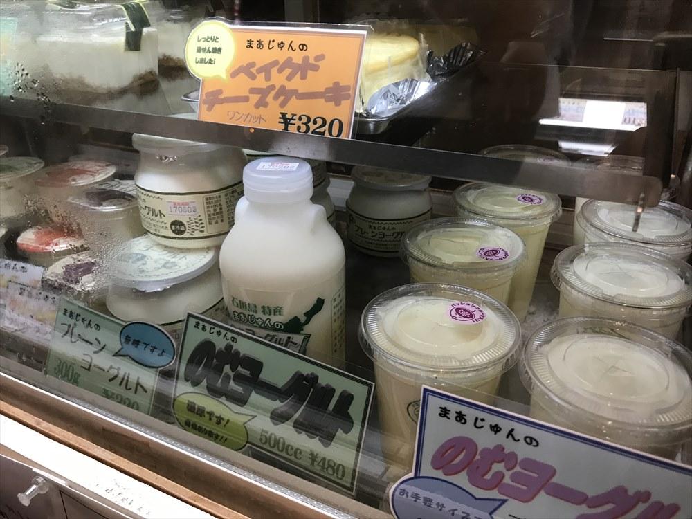 まぁじゅんのチーズ工房の商品