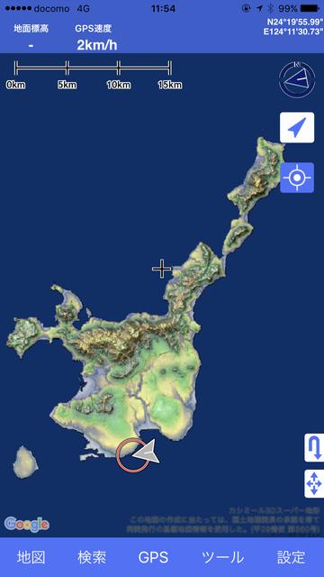 石垣島の地形