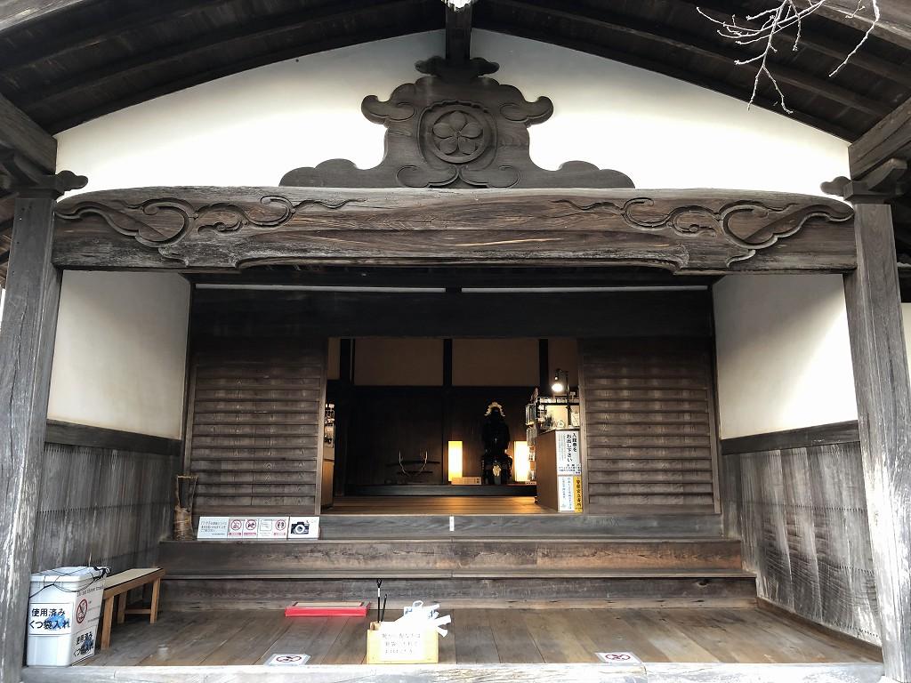 掛川城の二の丸御殿1