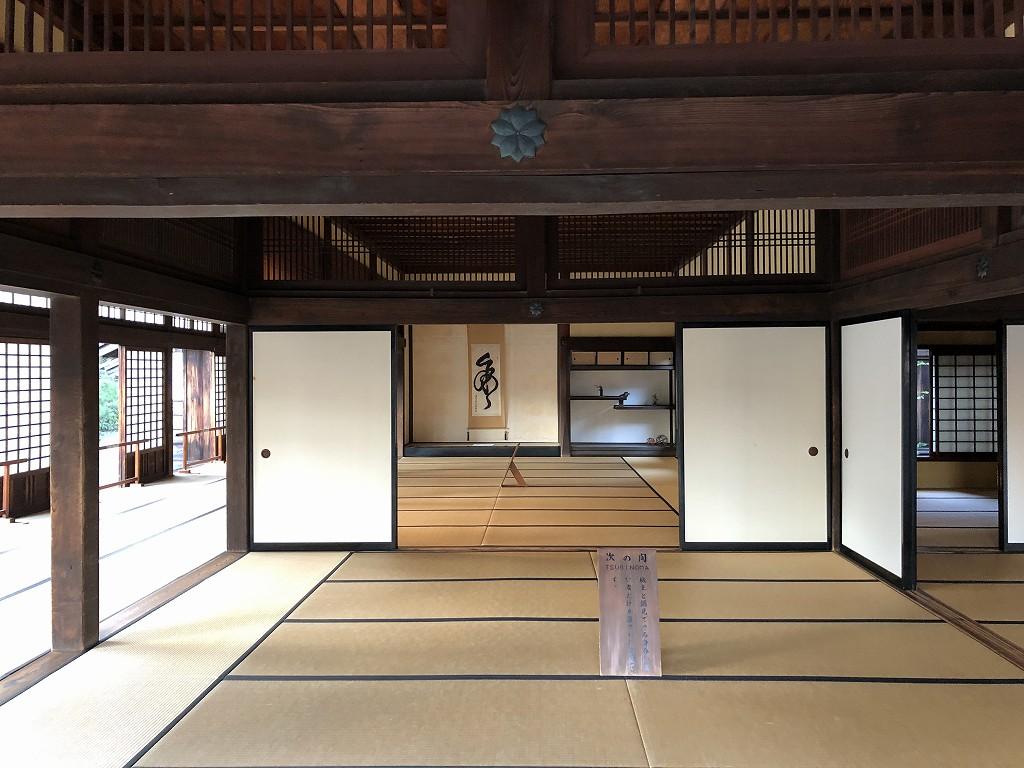掛川城の二の丸御殿3