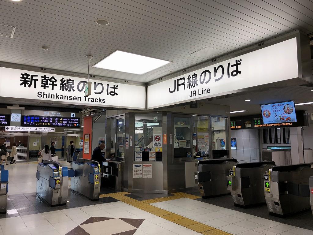 掛川駅のJR改札