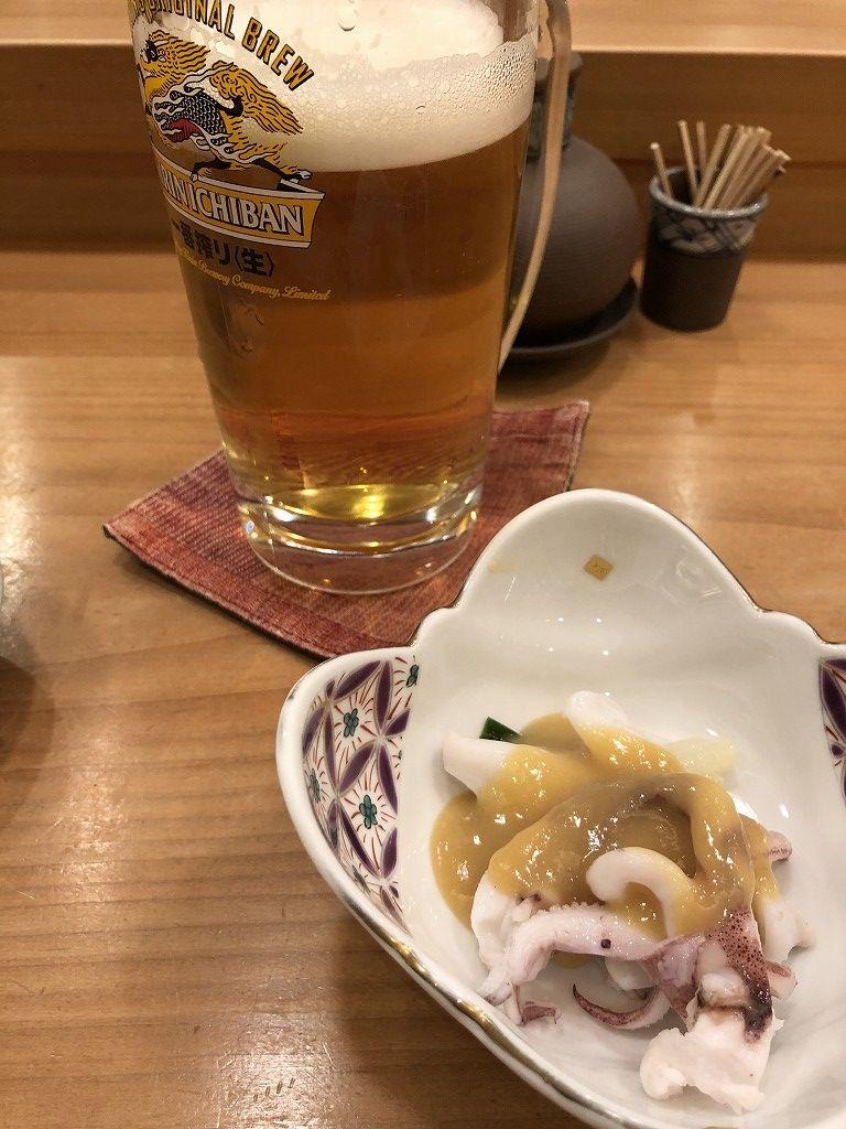 磐田の寿司好のお通し