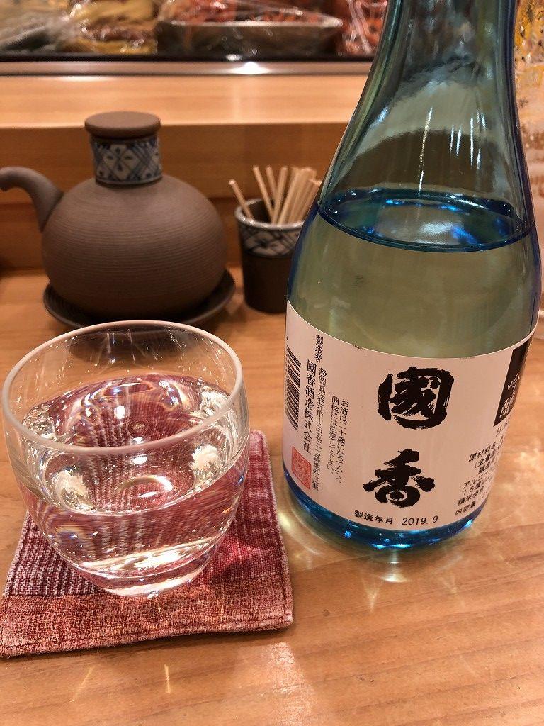 磐田の寿司好の國香