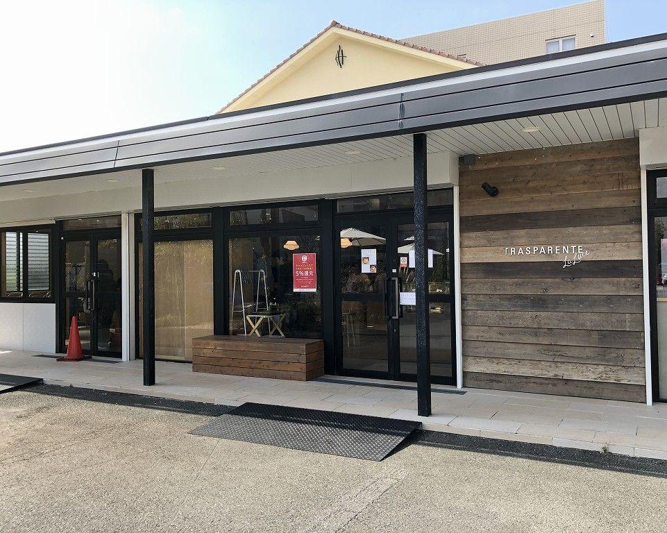 磐田の人気のパン屋
