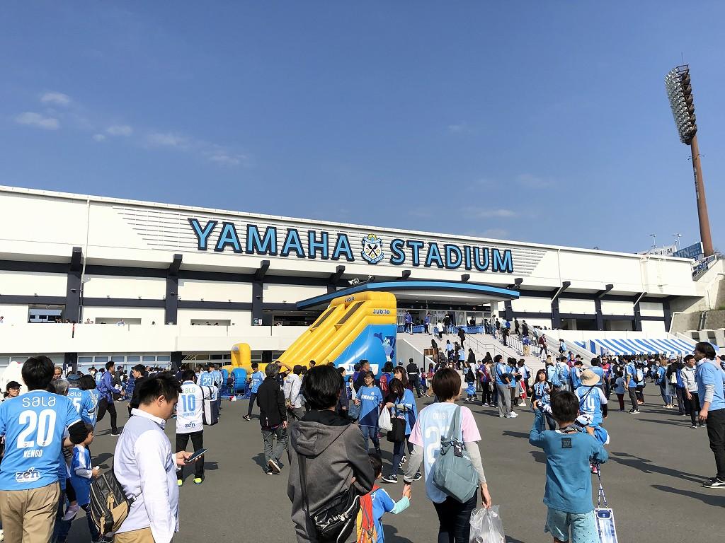 ヤマハスタジアムのスタグル1