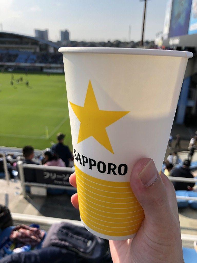 ヤマハスタジアムのビール