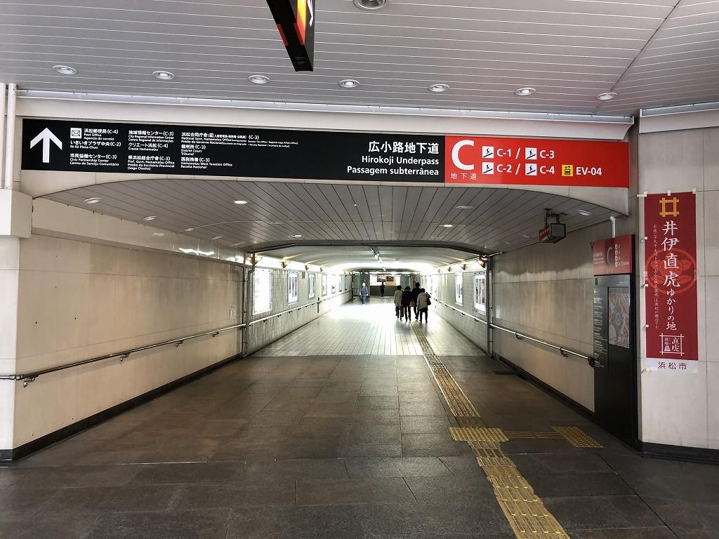 浜松駅前の地下通路