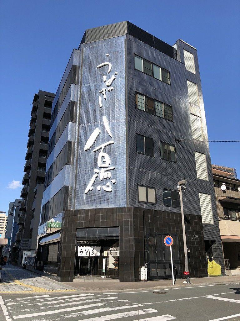 浜松駅前の八百徳本店