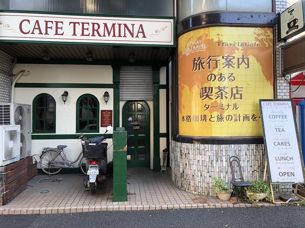 浜松駅の旅行案内のある喫茶店ターミナル