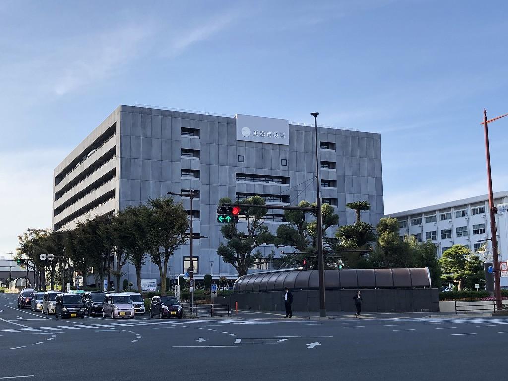 浜松市役所