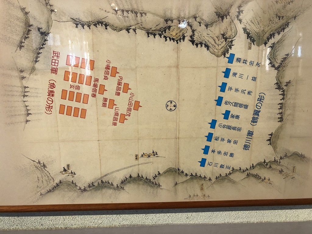 浜松城の三方ヶ原合戦2