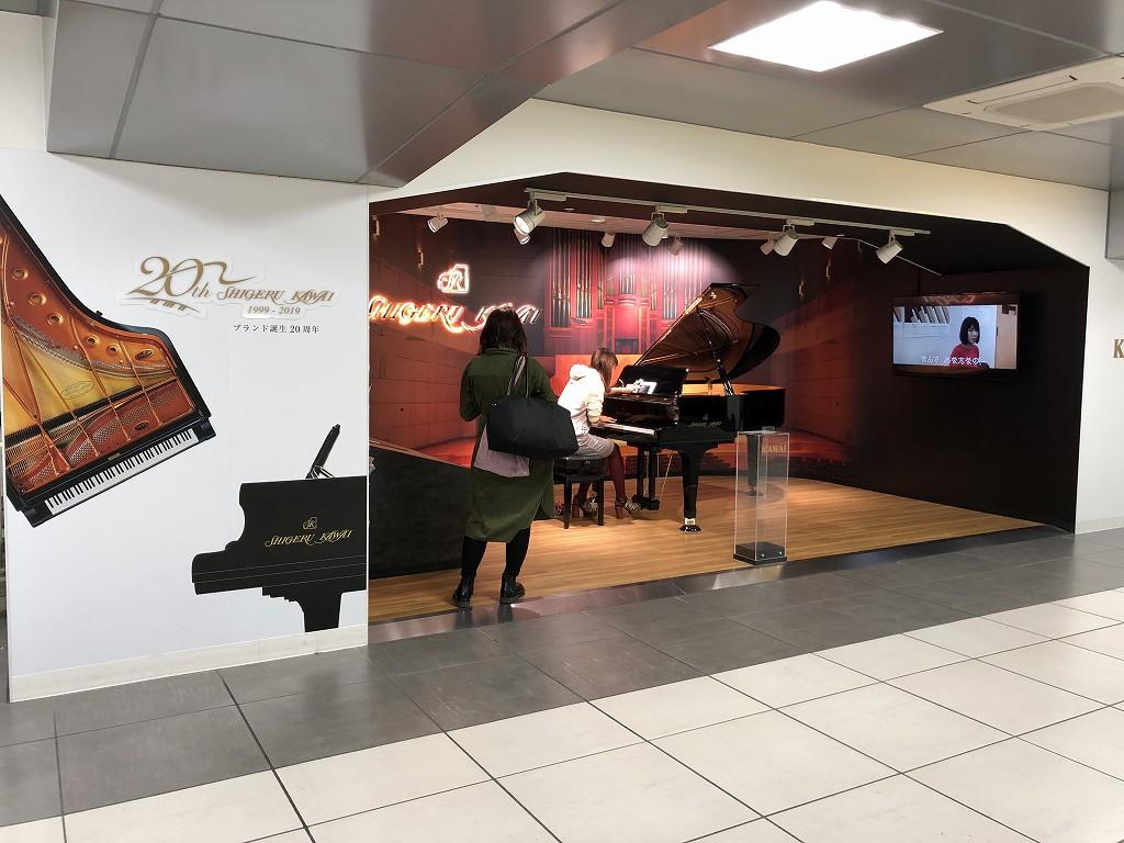 浜松駅の駅ピアノ