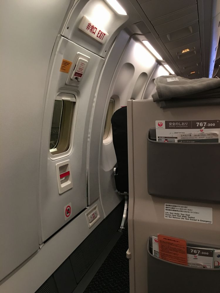 JAL286便の非常口席
