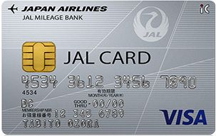 JALカード普通カード券面デザイン