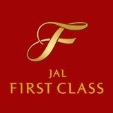 JALファーストクラス
