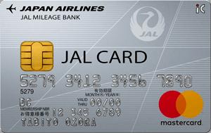 JAL マスターカード一般カード券面デザイン