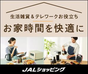 JALショッピングのバナー