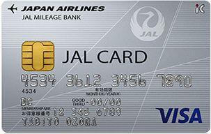 JAL VISA一般カード券面デザイン