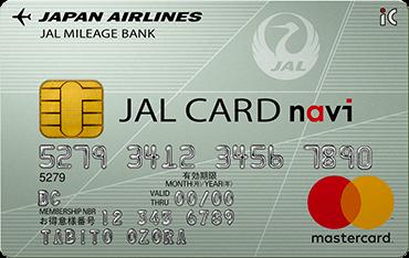 JALカードnavi券面デザイン