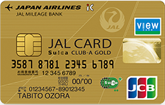 JALカードSuica CLUB-Aゴールドカード券面デザイン