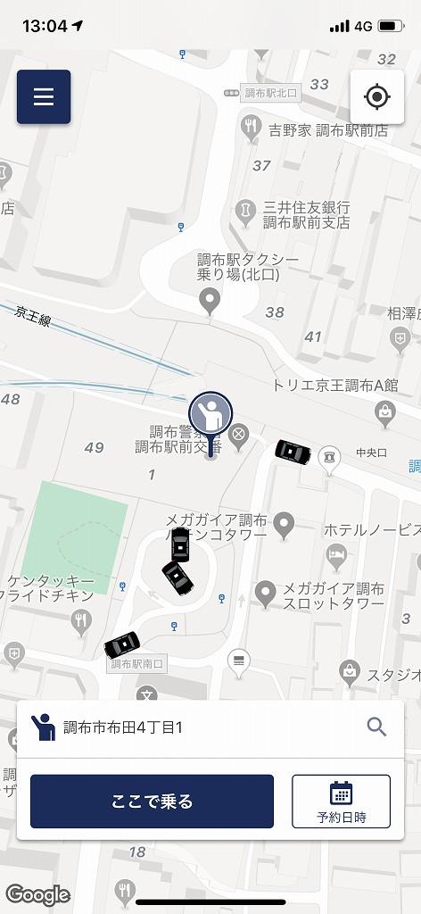 調布駅前のJapanTaxi