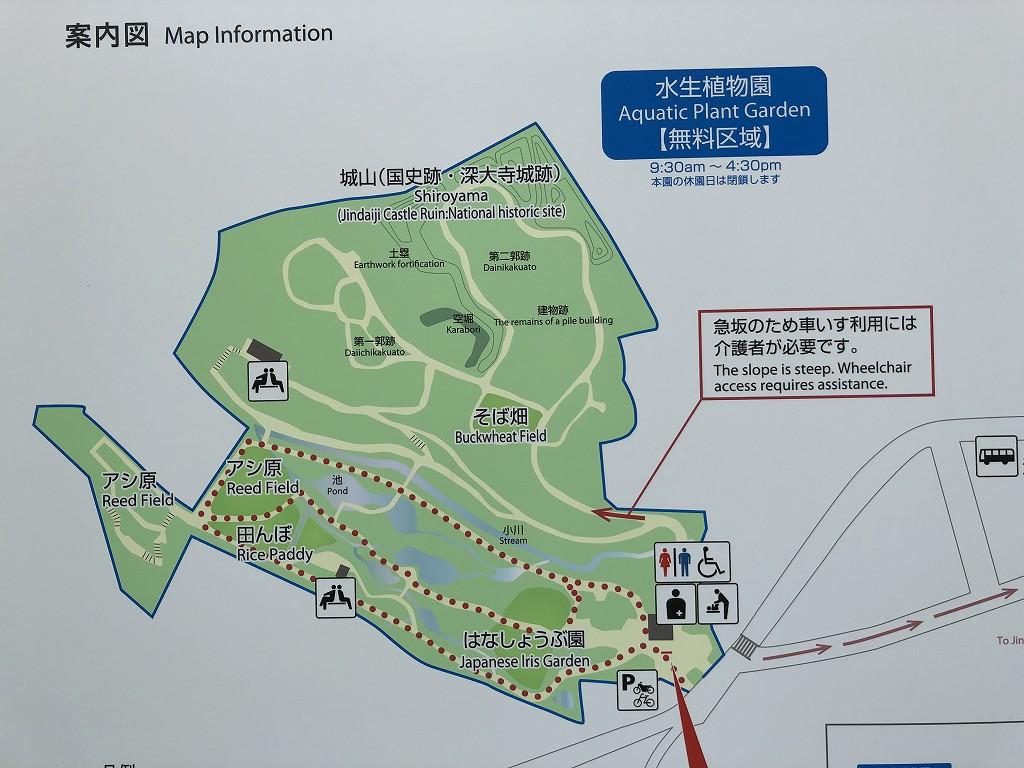 水生植物園の案内図