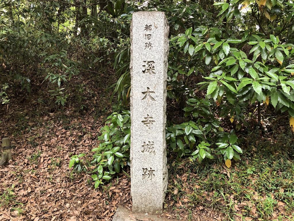深大寺の第一郭2