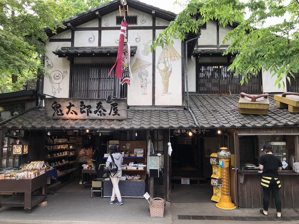 深大寺の鬼太郎茶屋2
