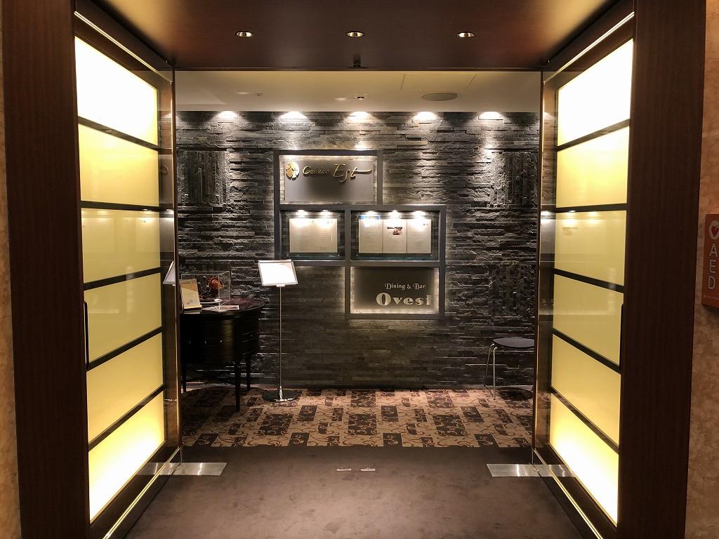 ホテルメトロポリタンの「ダイニング&バー オーヴェスト」でランチ1