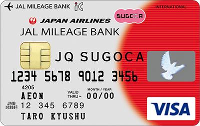 JMB JQ SUGOCA券面デザイン
