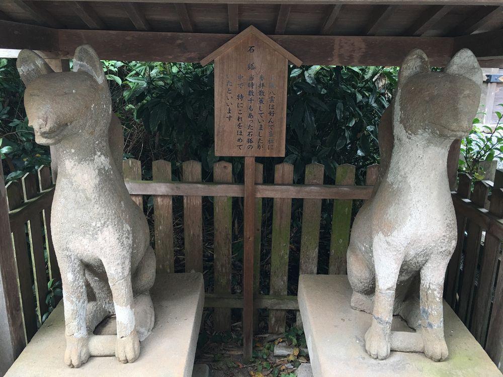 城山稲荷神社内の小泉八雲がほめた石狐