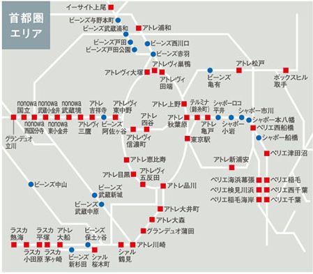 JRE CARD優待展マップ(首都圏エリア)
