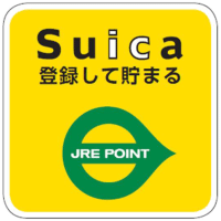 登録したSuicaのご利用でポイントが貯まるお店のロゴ