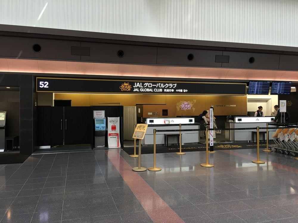 羽田空港第1ターミナルのJGCカウンター