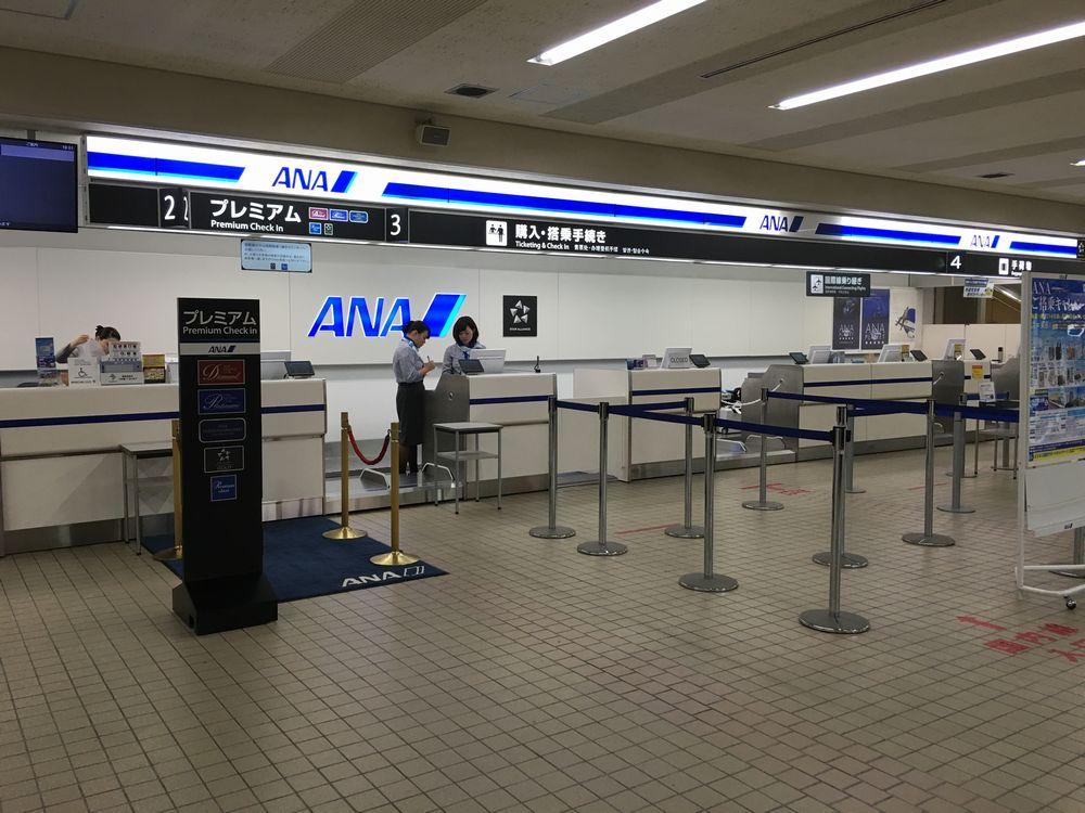 小松空港のANAプレミアムチェックインカウンター